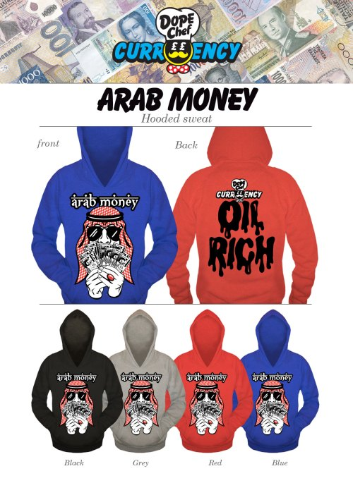 arab-money-hooded-sweat
